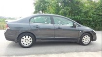 Cần bán lại xe Honda Civic MT sản xuất 2008, màu xám