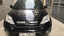 Bán xe Honda CR V đời 2009, màu đen, nhập khẩu