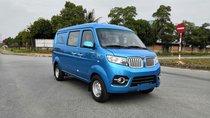 Xe tải van Dongben 5 chỗ 2019, thuận lợi lưu thông trong thành phố