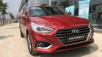 Bán Hyundai Accent mới 2019 rẻ nhất chỉ 170tr, vay 80%, LH 0947371548