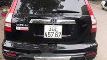 Bán xe Honda CR V năm sản xuất 2011, màu đen, chính chủ