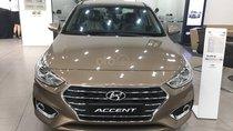Cần bán xe Hyundai Accent sx 2019, màu vàng, giá chỉ 470 triệu