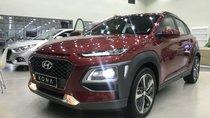 Bán xe Hyundai Kona đời 2019, màu đỏ nhập khẩu giá chỉ 730 triệu đồng