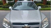 Bán ô tô Chevrolet Captiva LTZ AT sản xuất năm 2008, màu bạc chính chủ