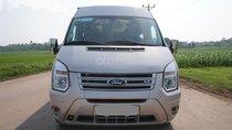 Cần bán xe Ford Transit 2017, số sàn, máy dầu, màu vàng xám