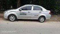 Bán Daewoo Gentra 2007, màu bạc, nhập khẩu, giá 150tr
