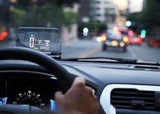 Màn hình HUD là gì? Tác dụng của màn hình HUD trên ô tô