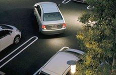 Cách lùi xe ô tô ở những đoạn đường hẹp