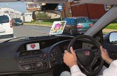 Honda ra mắt tính năng hẹn hò trên xe ô tô
