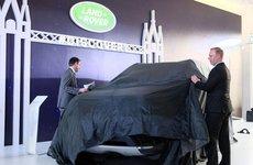 Land Rover Discovery 2017 chính thức ra mắt tại Việt Nam