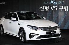 Kia Optima 2018 bản nâng cấp ra mắt Hàn Quốc, chưa có giá bán