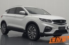 SUV mới của Geely lộ diện - đối thủ tương lai của Honda HR-V