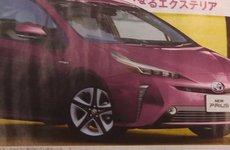 Ngắm những hình ảnh mới nhất của Toyota Prius facelift 2019