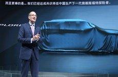 Ford Explorer 2020 nhá hàng tại triển lãm Bắc Kinh 2018