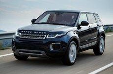 Khuyễn mãi bảo hiểm thủy kích khi mua xe Jaguar Land Rover