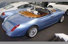 Siêu xe độc nhất Rolls-Royce Hyperion 54 tỷ gây sốt
