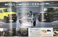 Suzuki Jimny 2019 rò rỉ ảnh brochure trước khi ra mắt vào tháng 7 tới