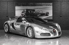 Chiêm ngưỡng chiếc Bugatti Veyron đẹp mê mẩn trong bộ cánh bọc crôm và sợi carbon