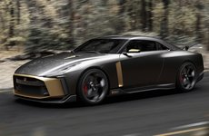 Italdesign ra mắt siêu phẩm kỷ niệm Nissan GT-R50