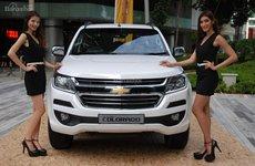 Nhà phân phối xe Chevrolet ngừng kinh doanh