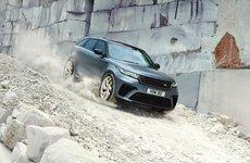 Range Rover Velar SVAutobiography Dynamic Edition chính thức trình làng
