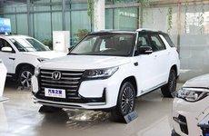 """Changan CS95 – SUV Trung Quốc giá chỉ 575 triệu đồng rất """"sang chảnh"""""""