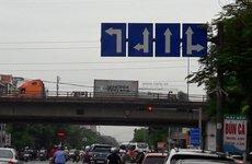 Biển báo 411: Ý nghĩa và quy định tài xế cần biết