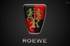 Tìm hiểu về Roewe - hãng xe sang Trung Quốc sắp về Việt Nam