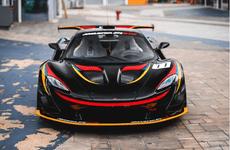 Siêu xe McLaren P1 GTR James Hunt độc nhất lộ diện trên phố Hồng Kông