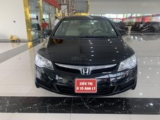 Cần bán lại xe Honda Civic 1.8 MT năm sản xuất 2008, 295 triệu