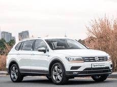 Volkswagen Bà Rịa -Tiguan Elegance 2021 - Giảm khủng đến 100tr, hỗ trợ góp 90% - Tặng BHVC, có xe giao ngay, đủ 6 màu