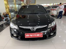 Cần bán lại xe Honda Civic 1.8 MT sản xuất 2008 giá cạnh tranh