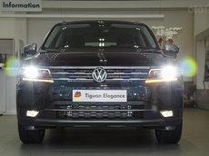Giá xe Tiguan Elegance 2021 màu đen, 7 chỗ nhập khẩu dẫn động 4motion, giảm 100 triệu
