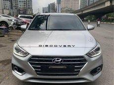 Cần bán xe Hyundai Accent năm 2019, màu bạc, giá chỉ 520 triệu, xe đẹp lung linh