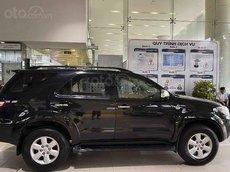 Xe Toyota 4 Runner 2.7V đời 2009, màu đen chính chủ, 570 triệu