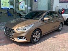 Bán xe Hyundai Accent năm sản xuất 2020, màu nâu, giá chỉ 535 triệu