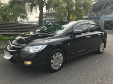 Cần bán gấp Honda Civic sản xuất 2008, chính chủ Ninh Bình