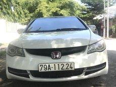 Bán xe Honda Civic sản xuất 2007 còn mới