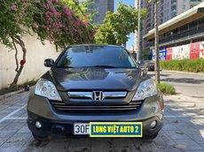 Cần bán Honda CR-V năm 2010