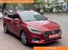 Bán Hyundai Accent 2018, màu đỏ, giá chỉ 515 triệu