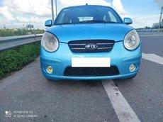 Cần bán lại xe Kia Morning 2012 đời 2012, màu xanh lục