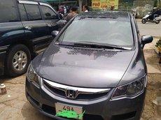 Cần bán lại xe Honda Civic sản xuất 2010, nhập khẩu