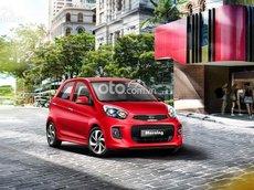 Cần bán xe Kia Morning sản xuất 2021 giá 343tr