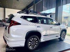 Cần bán Mitsubishi Pajero Sport 4x4 AT đời 2021, màu trắng, xe nhập
