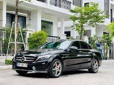 Bán Mercedes C300 đời 2016, màu đen