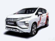 Mitsubishi Xpander phiên bản đặc biệt, Daesco Quảng Nam