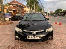 Bán Honda Civic năm sản xuất 2006, màu đen số tự động, giá chỉ 255 triệu