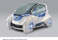 Công nghệ mới của hãng ô tô Honda