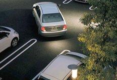 Kinh nghiệm lùi xe ô tô an toàn