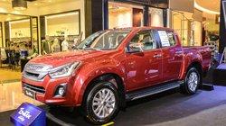 Đánh giá xe Isuzu D-Max 2019 vừa ra mắt thị trường Việt Nam